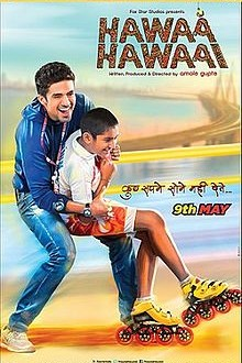 Hawaa Hawaai | Bollywood Movie | Hindi Film | Personal Reviews