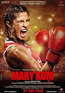 Mary Kom | Bollywood Film | Personal Reviews
