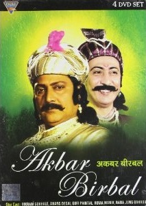 Akbar Birbal – TV Serial on DVD