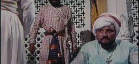 Akbar Part 1 (Din-e-Ilahi) | Bharat Ek Khoj Hindi TV Serial On DVD | Personal Reviews