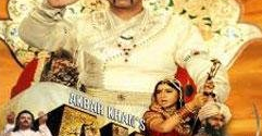 Episode 1 Of Akbar The Great Hindi TV Serial On DVD Views And Reviews
