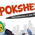 Corpokshetra : Mahabharata in MBA Yug - by Deepak Kaul - Book Cover