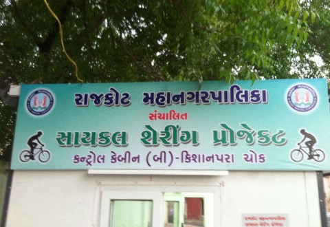 Cycle Sharing Project In Rajkot, India   Way to Save Health and Nature