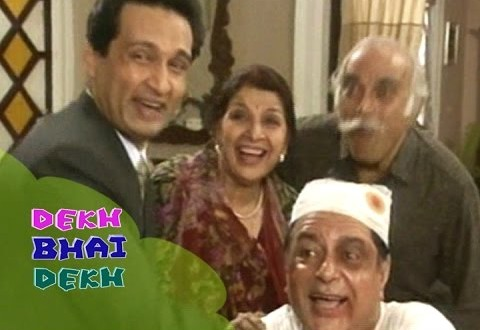 Dekh Bhai Dekh Hindi TV Serial On DVD Thirteenth Episode Reviews