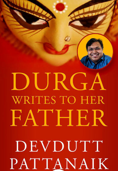 Durga Writes To Her Father by Devdutt Pattanaik - Book Cover