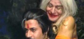 Episode 1 : Vikram Vetal – TV Serial – On DVD