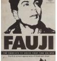 Fauji   Episode 6 Reviews   Hindi TV Serial On DVD