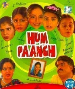 Hum Paanch Hindi TV Serial On DVD - Volume 2 (Episode 4-6)