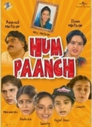 Episode 8 | Hum Paanch | Hindi SItCom | TV Serail On DVD | Personal Reviews