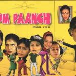 Hum Paanch - DVD Set