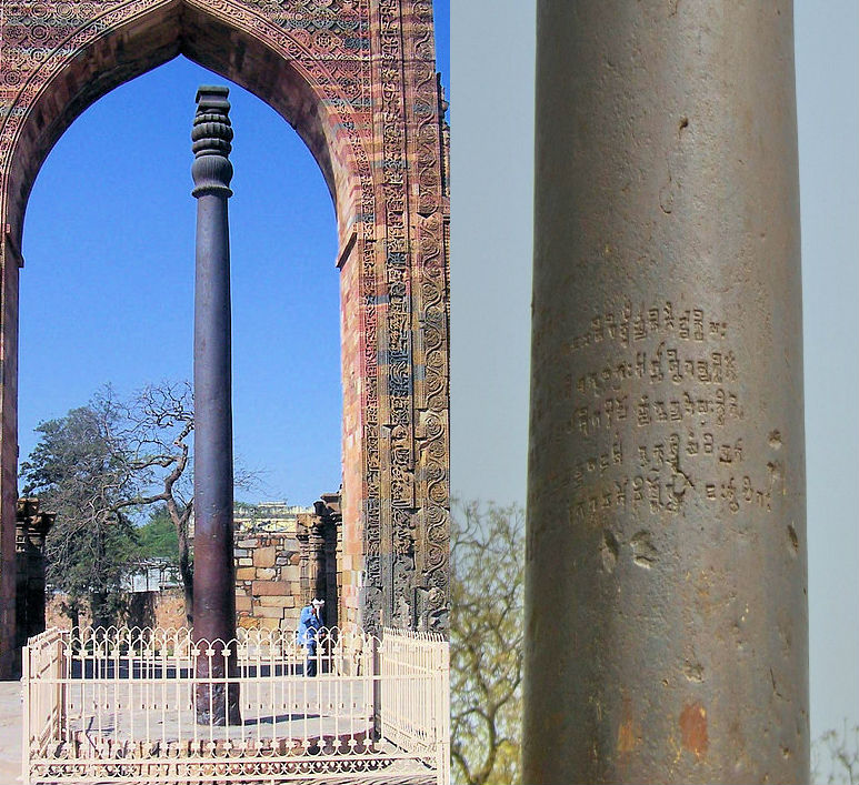 Iron Pillar Of Delhi and It's Zoomed version showing Inscription