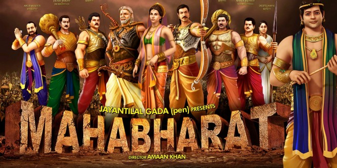 Mahabharat | Animated Movie | First Trailer Launched