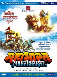 Ved Vyas' Intervention | Mahabharat Hindi TV Serial On DVD | Personal Reviews