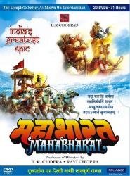 Events That Shape Bheeshm And Hastinapur's Fate | Mahabharat Hindi TV Serial On DVD | Personal Reviews