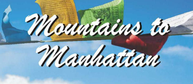 Mountains to Manhattan by Pinakie Kansabanik | Book Reviews