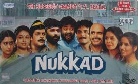 Nukkad Hindi TV Serial On DVD Poster