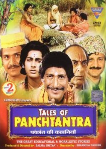 PanchTantra Hindi TV Serial DVD Set
