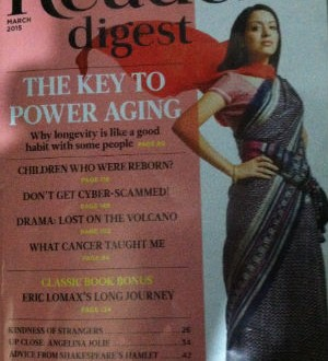 Reader's Digest India | March 2015 Issue | Magazine Reviews