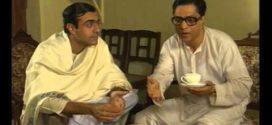 Reviews for Upsanhaar Episode Of Hindi TV Serial Byomkesh Bakshi