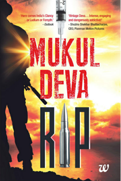 RIP by Mukul Deva - Book Cover