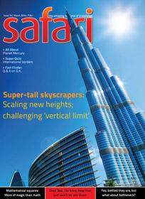 Safari-Magazine - March 2014 issue - Cover Page