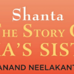 Shanta (The Story Of Rama's Sister) by Anand Neelakantan - Book Cover