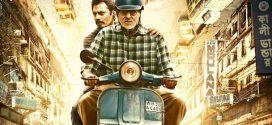 TE3N (TEEN) | Bollywood Movie | Hindi Film | Personal Reviews