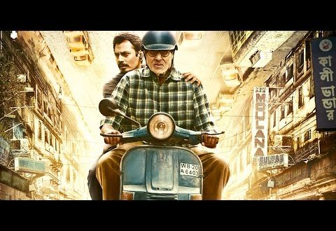 TE3N (TEEN) | Bollywood Movie | Hindi Film | Personal Reviews