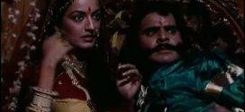 The Delhi Sultanate and Prithviraj Raso Part 2 | Bharat Ek Khoj Hindi TV Serial On DVD | Personal Reviews