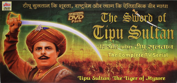 The Sword Of Tipu Sultan - DVD Cover