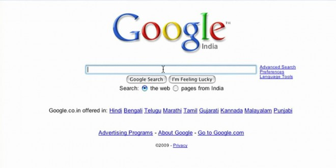 Track A Package | Google Search Tips And Tricks