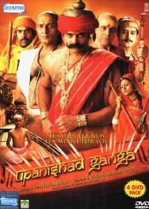 Upanishad Ganga - Hindi TV Serial On DVD