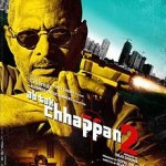 Ab Tak Chhappan - 2 (Official Poster)