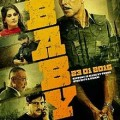 Baby - Hindi Film - Poster