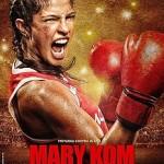Mary Kom - Hindi Film - Poster