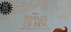 Temples Of India : Tirupati, Vaishno Devi, and Konark : Amar Chitra Katha   Book Collectoin Reviews
