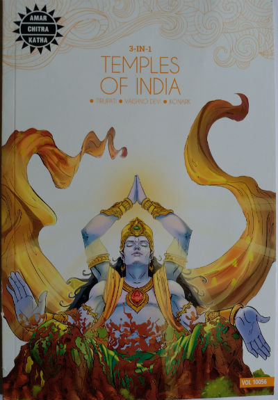 Temples of India (3 in 1) : Tirupati, Vaishno Devi, Konark - Amar Chitra Katha : Book Cover