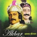 Akbar Birbal - Hindi TV Serial DVD