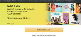 Amazon Prime Video | Get Paid For Watching Videos!!!