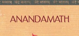 Anandmath | Classic Book | Personal Reviews