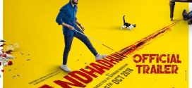 Andhadhun | A Well Made Bollywood Thriller | Film Reviews