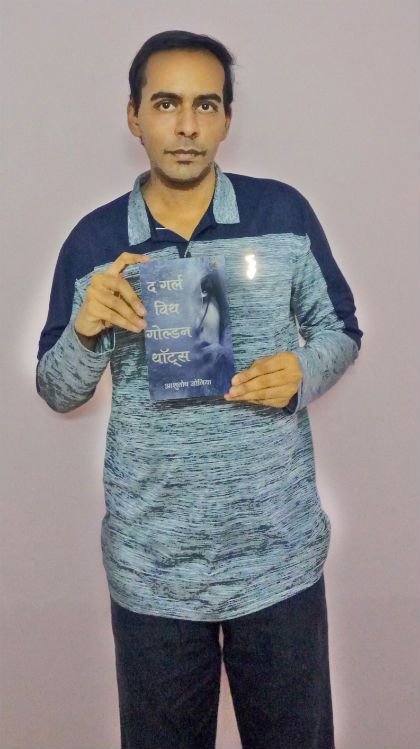 Dr. Ashutosh Jogia With His Book - The Girl With Golden Thoughts