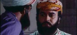Aurangzeb Part 1 | Bharat Ek Khoj Hindi TV Serial On DVD | Personal Reviews
