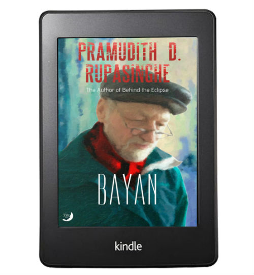 Bayan | A Book By Pramudith D. Rupasinghe | Book Cover