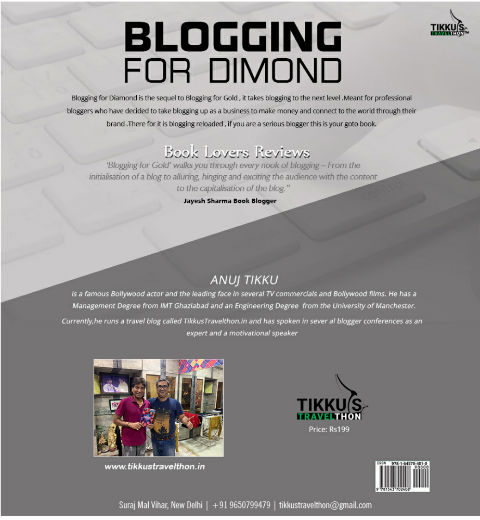 Blogging For Diamond: Blogging Re Loaded By Anuj Tikku | Book Cover
