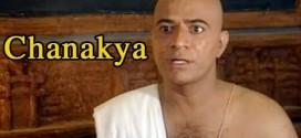 Chanakya | Hindi TV Serial On DVD | Introductory Views and Reviews
