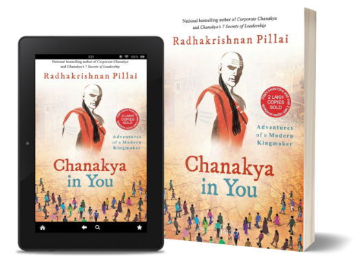 Chanakya In You By Radhakrishnan Pillai   Book Cover