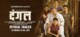Dangal | A Nice Biographical Film Exploring Journey of Indian Wrestlers