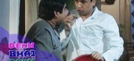 Dekh Bhai Dekh Hindi TV Serial On DVD Eleventh Episode Reviews
