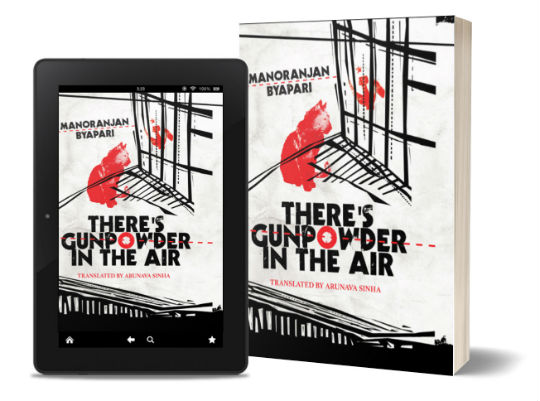 There's Gunpowder in the Air By Manoranjan Byapari (Translated by Arunava Sinha) | Book Cover
